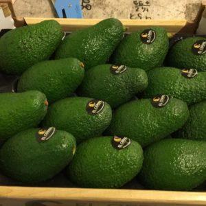 avocats extra caisse primeurdusud.fr Livraisons de Fruits et Légumes à domicile sur Marseille